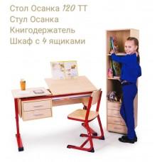 Кабинет школьника: большая парта-трансформер, стул, шкаф с 4 ящиками и книгодержатель